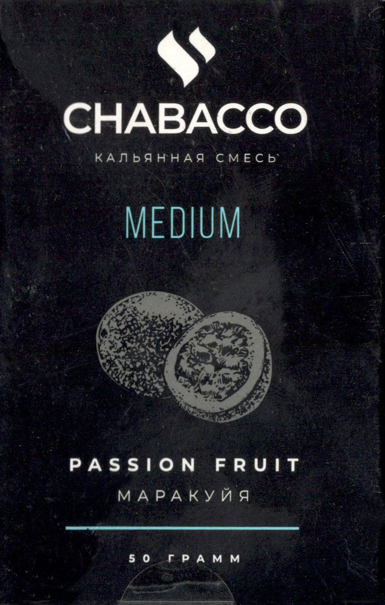 Табак Chabacco Medium-  Маракуйя (Passion Fruit) фото